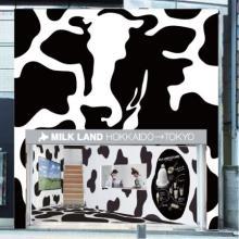 超濃厚ソフトパフェも登場♡北海道産ミルクのテイクアウト専門店が渋谷に期間限定OPEN!