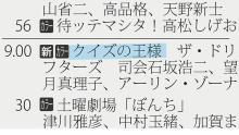米中200年の歩みが番組で特集される中、日本では連合赤軍による事件が勃発