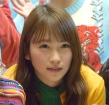 川栄李奈、大杉漣さんを偲ぶ 初主演映画で共演「一緒に初日を迎えたかった…」