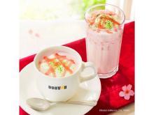 ドトールに春が来た!彩りも鮮やかな桜のラテ&ミルクレープ