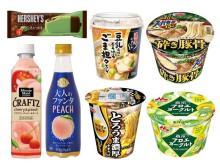 【コンビニ新商品】2/16~2/22に発売された新商品は?