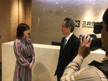 宮澤エマ、テレ東・経済ニュース番組でインタビュアーに挑戦