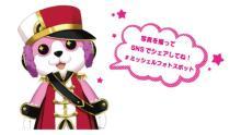『BanG Dream!』『スタァライト』超レアな衣装展示も!合同ショップが24日よりオープン