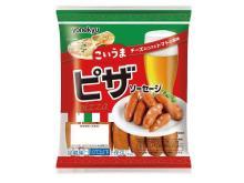 """チーズ&トマトの """"こいうま""""ピザ味ソーセージが登場!"""