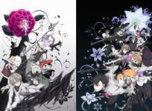 2018年4月より放送開始のTVアニメ『Caligula-カリギュラ-』ティザーPV、キービジュアル、メインスタッフが公開
