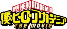 『僕のヒーローアカデミア』アナタもヒロアカ製作スタッフに!?雄英高校プロモーション科が開校!