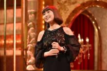 新妻聖子、カラオケ王座返還 『関ジャニ∞のTheモーツァルト』で産休前の最後の熱唱