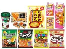 【コンビニ新商品】3/9~3/15に発売された新商品は?