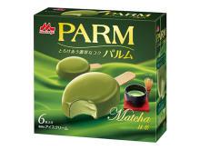 大人の味わい!「PARM」新作は抹茶の旨み広がるフレーバー