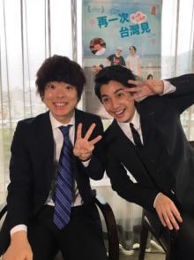 """大野拓朗、台湾で主演映画PR「""""日本の愛と笑いと涙""""伝わって幸せ」"""
