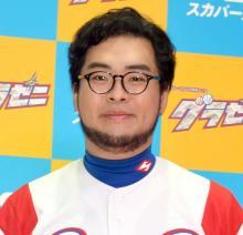 落合福嗣、初主演アニメで決意新た 父・博満氏の反応「楽しみ」