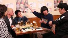 峯田和伸、モーリー&池田夫妻、花田虎上がロケハシゴ酒のお店in水道橋2