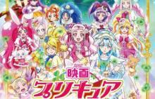 『映画プリキュアスーパースターズ!』が3 月17日(土)より全国公開し絶好調のスタート