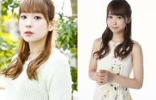 アニソン定額配信サービス「アニュータ」による 高槻かなこ、芹澤優 出演の 第二回公式生放送が3月27日に決定!