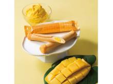 """ヨックモックの「シガール アイスクリーム」に""""マンゴー味""""誕生!"""