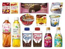 【コンビニ新商品】3/30~4/5に発売された新商品は?