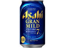 ゆっくり飲んでもおいしさ続く!アルコール7%の新ビール誕生