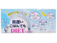 健康・美容・エチケットをサポートする新タイプの酵素サプリ!