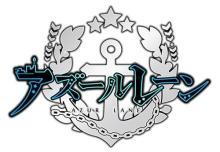 ゲーム特化のコラボカフェ「Gzカフェ」27日オープン 第1弾は『アズールレーン』