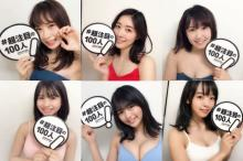 『AKB48総選挙ガイド』SKE48のオフショットに反響 10周年の飛躍に期待