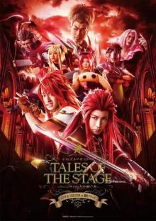 ゲーム『テイルズ』シリーズの舞台に声優・鈴木千尋&子安武人が出演