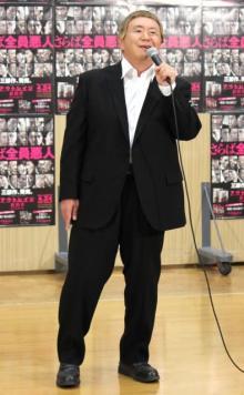 松村邦洋、減量から体型維持 東京マラソン再挑戦は「小池都知事を追い込めない」