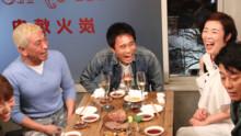 寺島しのぶ、六角精児、狩野英孝がロケ「本音でハシゴ酒」のお店紹介in広尾