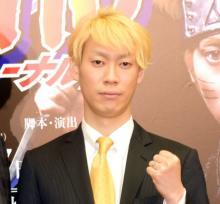 『NARUTO』が初歌舞伎化 ナルト役・坂東巳之助、金髪姿で意気込み