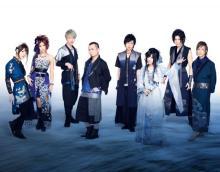 和楽器バンド、新作歌舞伎『NARUTO』に楽曲提供 坂東巳之助「これ以上ない音楽」