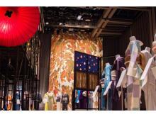 本最大級の着物イベント「東京キモノショー2018」開催!