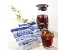 簡単に本格水出しアイスコーヒーが作れるカルディの限定セット