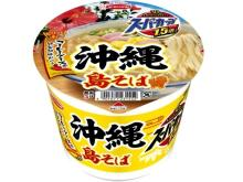 これからの季節に食べたい!夏にぴったりのカップ麺3選