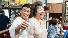 『ふぞろいの林檎たち』再び!?柳沢慎吾&中島唱子、奇跡の2ショット!