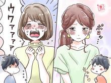 気を付けて!「男性が喜ぶ涙、ドン引きする涙」の違い