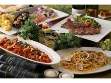 """個性的な食文化を満喫!""""夏のシチリア""""料理パーティープラン"""