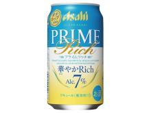「クリアアサヒ プライムリッチ」に新ジャンル誕生!