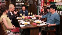 中嶋朋子、大沢あかねがロケ「本音でハシゴ酒」のお店紹介in笹塚