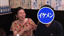 尼神インター誠子、一般男性と交際目前!?寺島の往復ビンタ&ルミ子メッシ愛
