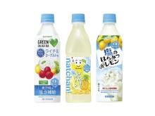 凍らせてもおいしい!サントリーの熱中症対策飲料3種