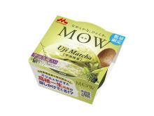 """「MOW(モウ)」に夏季数量限定の""""抹茶""""アイスが登場!"""