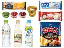 【コンビニ新商品】6/1~6/7に発売された新商品は?
