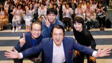 最終回直前!『五十嵐のスウィートルーム』特別再録!!