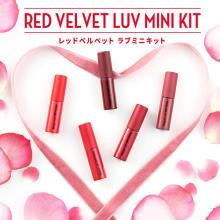 エチュードハウスの最新リップを一足先にトライ♡「RED VELVET」カラー5色が試せる限定キットが登場