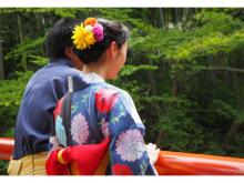 修善寺を浴衣で散策&湯上がりビールを楽しむ夏季宿泊プラン