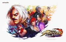 大人気格闘ゲーム『KOF』がスマホゲームに アクションRPGで年内に配信スタート