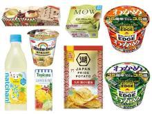 【コンビニ新商品】6/8~6/14に発売された新商品は?