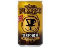 「猿田彦珈琲」が監修する本格缶コーヒーの新味が登場