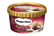ハーゲンダッツの新作登場♡セブン限定で「ジャポネ<あずき重ね>~きなこ練乳仕立て~」が発売