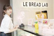 韓国で話題のカフェ「ル・ブレッド・ラボ」。いちごが主役のかわいいオムレットが勢ぞろいしていました♡