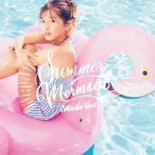 AAA・宇野実彩子、MVでキュートな「マーメイドダンス」披露